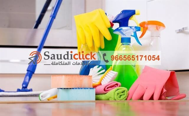 افضل شركة تنظيف بجدة خصم على تنظيف الشقق والمنازل