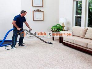 أفضل شركة تنظيف منازل بالطائف
